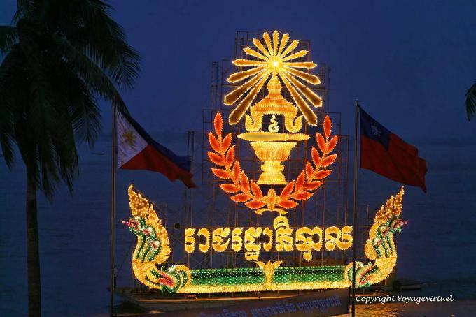 Fête de l'eau (bon om touk), Phnom Penh 542