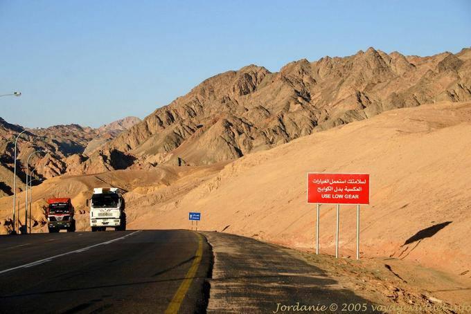 Aqaba 9387