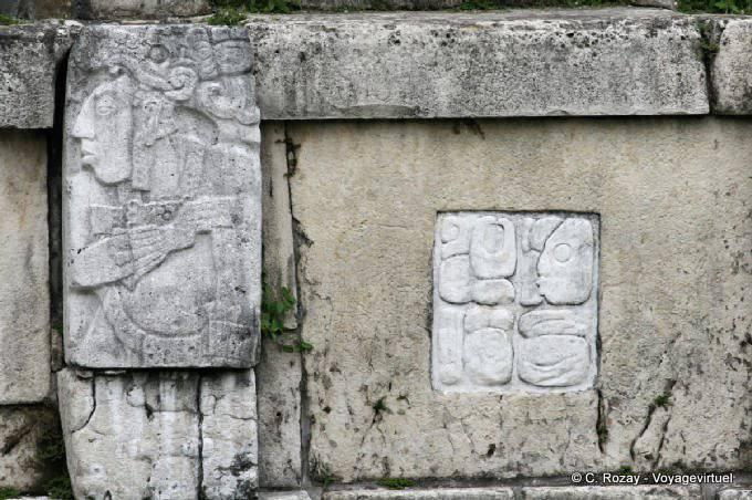 Palenque El Palacio Details 12