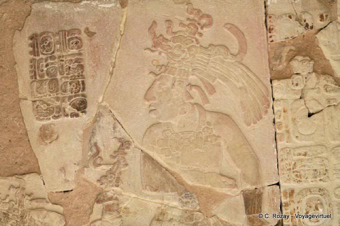 Palenque Templo XIV Offrande Bas Relief 1