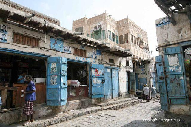 Tihama Al Hodeidah 3394