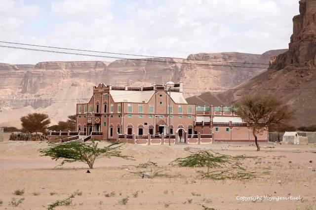 Al Qatn Hadramout 2077
