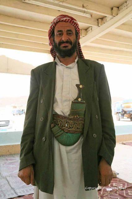 Rob Al Khali 2061