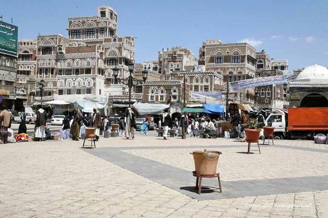 Sanaa Bab El Yemen 4284