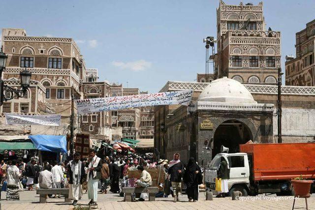 Sanaa Bab El Yemen 4285