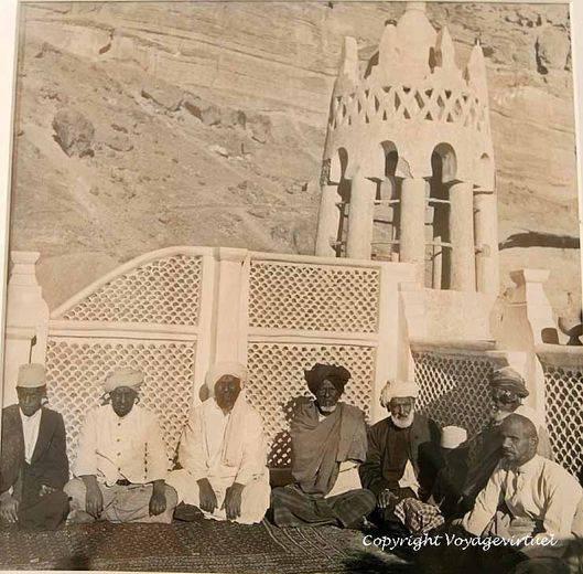 Seyoun Palais Al Kaf 2282